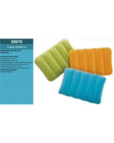 Подушка велюр 68676 3 цвета (зел.,син.,оранж.) (43*28*9см), в кор. 13*4*16,5см