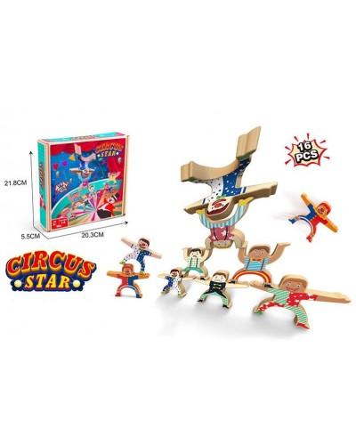 """Игра """"Сохрани баланс"""" 929-14 пластик, Цирк, 16 деталей, в коробке 20,3*21,8*5,5см"""