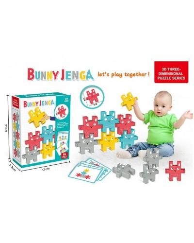 """Игровой набор """"Балансирующие блоки"""" 6886 16 деталей, 5 карточек, в коробке 21*17*7,5см"""