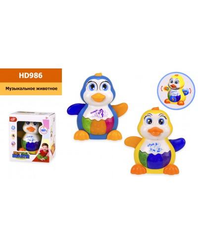 Муз.животное HD986 Пингвин, 2 цвета, свет, звук, в коробке 14*9*15,5 см, р-р игрушки – 12*8.5*1