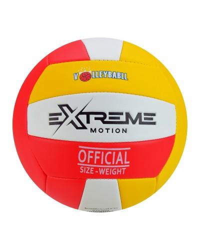 Мяч волейбольный V202022 Extreme motion ,№5, PU, 300 грамм