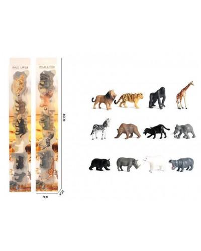 Животные KZ956-003F дикие, 6 штук в тубусе 46*4*7см