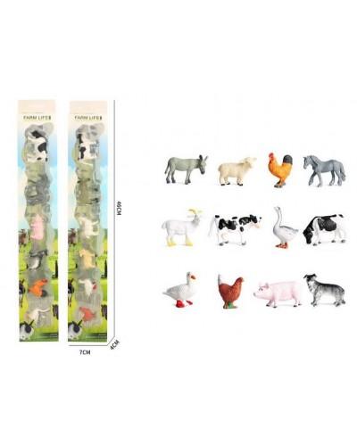 Животные KZ956-005F домашние, 6 штук в тубусе 46*4*7см