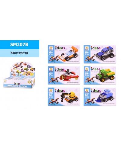 Конструктор IDEAS Car sereis SM207B 23-33 дет., 6 видов, 12шт. в диспл. боксе 26