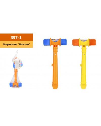 Молоточек 397-1 пищалка, 2 цвета, р-р игрушки - 11*24см, в сетке