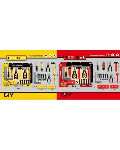 Набор инструментов  3688-H01/3699-H01 2 цвета, в наборе: отвертка, плоскогубцы, молоток
