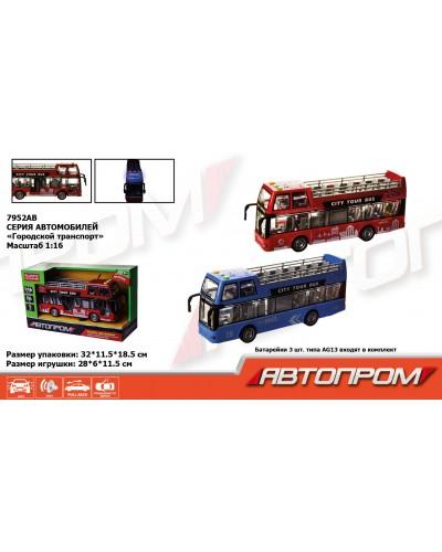 """Автобус двухэтажный батар. 7952AB """"АВТОПРОМ"""", 2 цвета, свет, звук, в коробке 32*18,5*11,5см"""