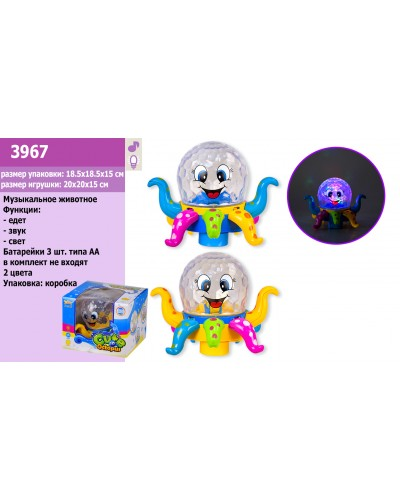 Муз.осьминог 3967 2 цвета, едет, свет, звук, в коробке 18,5*18,5*15см