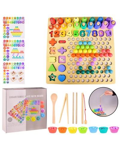 Деревянная игрушка 4 в1 WD2703 мозаика, пирамидки, рыбалка, цифры, в коробке 32*31*8 см, р-р