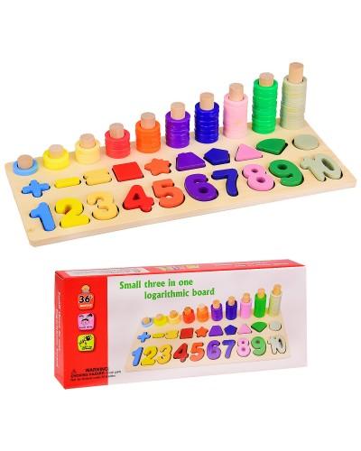 Деревянная игрушка WD2714 обучающая доска 3в1, пирамидки, цифры, формы, в кор. 31*13.5*4.5 см