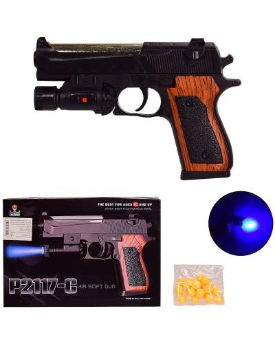 Пистолет P2117-C батар., свет, пульки в коробке – 21*14.5*4 см, р-р игрушки – 18 см
