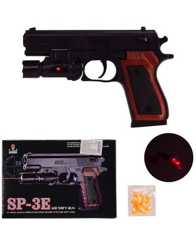 Пистолет SP-3E батар.,пульки,лазер,в коробке – 21*14.5*4 см, р-р игрушки – 31.5 см