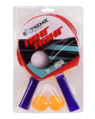 Теннис настольный TT2135 Extreme Motion, 2 ракетки,3 мячика в слюде(толщина 6 мм) р-р упаковки