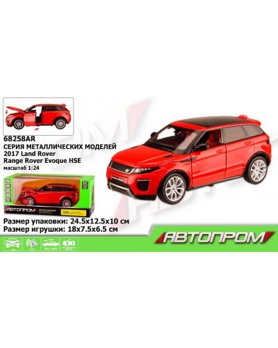 "Машина металл 68258AR ""АВТОПРОМ"", 1:24 ""2017Range Rover Evoque HSE"" красный цвет, батар., свет, звук"