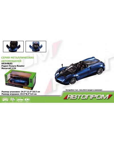"""Машина металл 68264B(B) """"АВТОПРОМ"""", 1:24 Pagani Huayra Roadster, батар., свет, звук, откр.двери"""