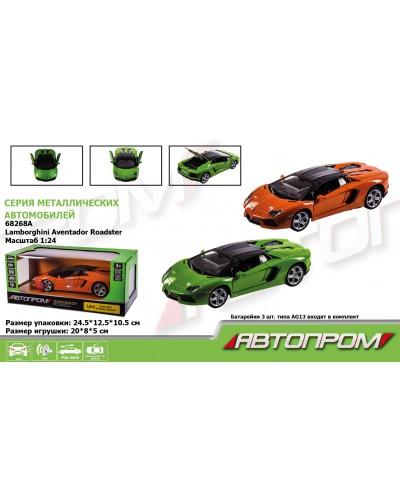 "Машина металл 68268A ""АВТОПРОМ"" 2 цвета, 1:24 Lamborghini Aventador Roadster, батар., свет, звук"
