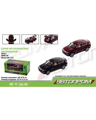 "Машина металл 68311 ""АВТОПРОМ"", 2 цвета, 1:32 BMW X6, батар, свет, звук, откр.двери, в коробке 18*9*"