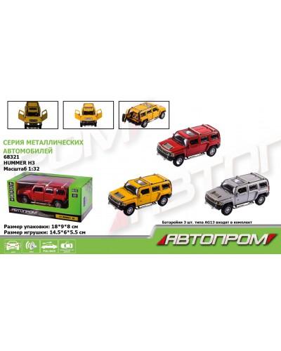 "Машина металл 68321 ""АВТОПРОМ"", 3 цвета, 1:32 Hummer H3, батар, свет, звук, откр.двери, в коробке"