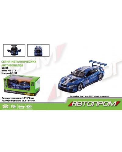 "Машина металл 68325 ""АВТОПРОМ"", 1:32 BMW M6 GT3 , батар, свет, звук, откр.двери, в коробке 18*9*8 см"