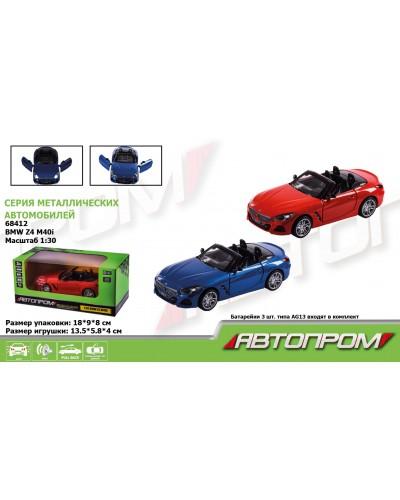 "Машина металл 68412 ""АВТОПРОМ"", 2 цвета, 1:30 BMW Z4 M40i, батар, свет, звук, откр.двери, в коробке"