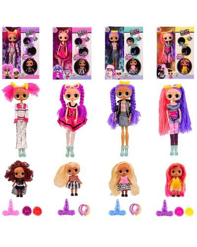 Игровой набор кукла BELA DOLLS GN5015 старшая сестра 27 см + младшая12 см (2 куклы в н-ре)