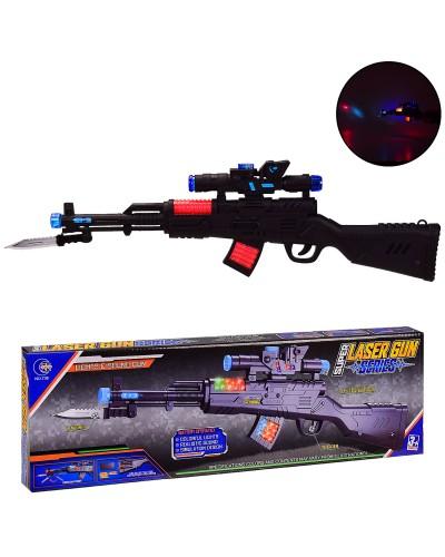 Оружие батар. 738+ лазерный прицел, свет, звук, в кор. 46*3.5*14.5 см, р-р игрушки – 46 см