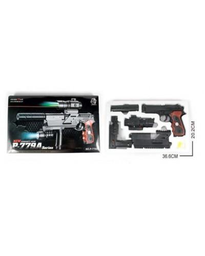 Пистолет 779A свет, лазер, глушитель, пульки, в коробке – 36*20*5.5 см, р-р игрушки – 40 см