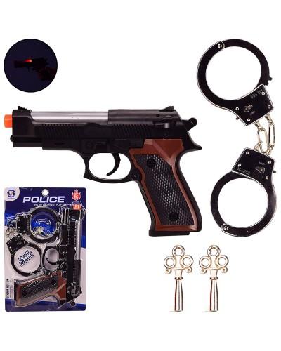 Полицейский набор HSY-120 пистолет, батар, свет, звук, метал.наручники, на планшетке 17*26*3 см