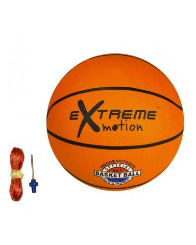 Мяч баскетбольный  H17397 (BB20102) №7, резина, 600 грамм, оранжевый
