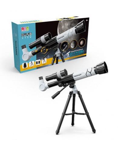 Телескоп 1001-1 45*25*9см