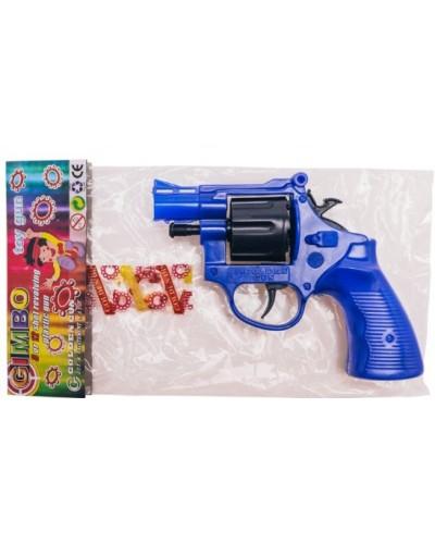 Револьвер 116 под пистоны, в комплекте: один пистон на 8 выстрелов, р-р ирушки 13*11см, в пакете