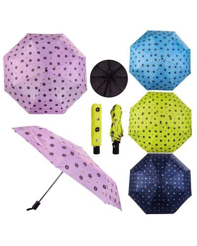 Зонт складной UM536 автомат, чехол, в пакете, диаметр в раскрытом виде – 97 см, длина трости – 55 см
