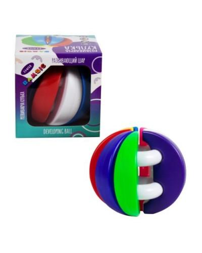 """Іграшка дитяча  """" Розвиваюча кулька    """" артикул 114/15  ТМ """"Bamsic"""",  коробка"""