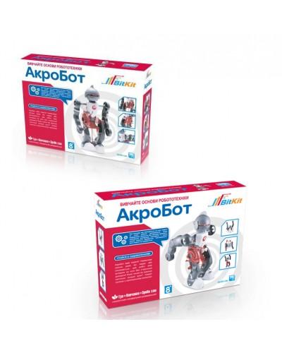 АкроБот 2123 конструктор BitKit танцюючий робот